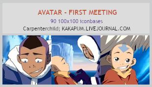 Avatar - FirstMeeting - iconbases (Kakapum@lj) by shiruji
