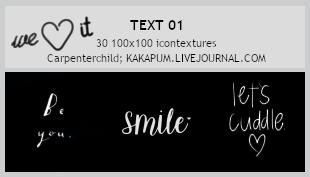 WeHeartIt -Text01 (Kakapum@lj)