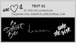 WeHeartIt -Text02 (Kakapum@lj)