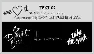 WeHeartIt -Text02 (Kakapum@lj) by shiruji