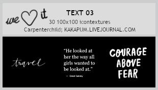 WeHeartIt -Text03 (Kakapum@lj) by shiruji
