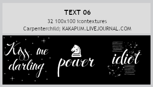 Text 06 - 100x100 icontextures (Kakapum@lj) by shiruji