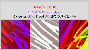 Disco Club - 100x100 icontextures (Kakapum@lj)