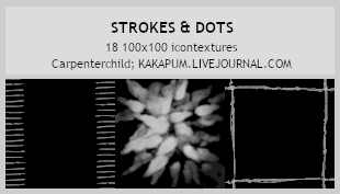Strokes and Dots -100x100icontextures (Kakapum@lj)