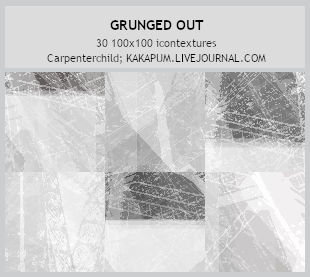 Grunged Out -100x100icontextures (Kakapum@lj)