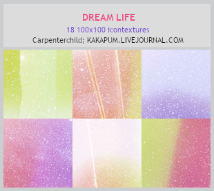 Dream Life -100x100icontextures (Kakapum@lj)