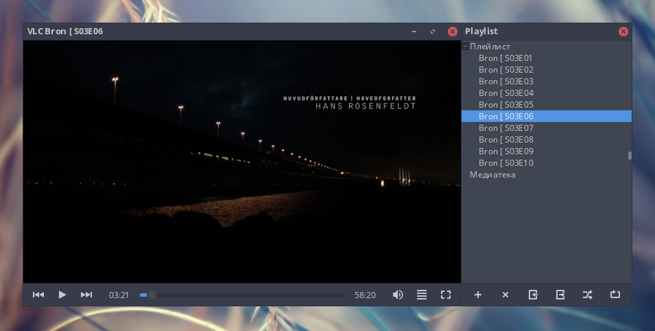 10 Great Skins That Make VLC Media Player Look Awesome