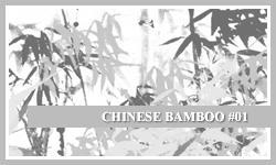 PS7 Brushes: Chinese Bamboo