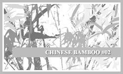 PS7 Brushes: Chinese Bamboo2