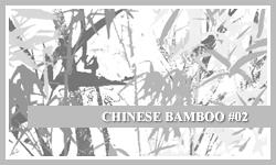 PS7 Brushes: Chinese Bamboo2 by SacredLies