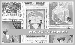 PS7 Brushes: Postage Stamps 5