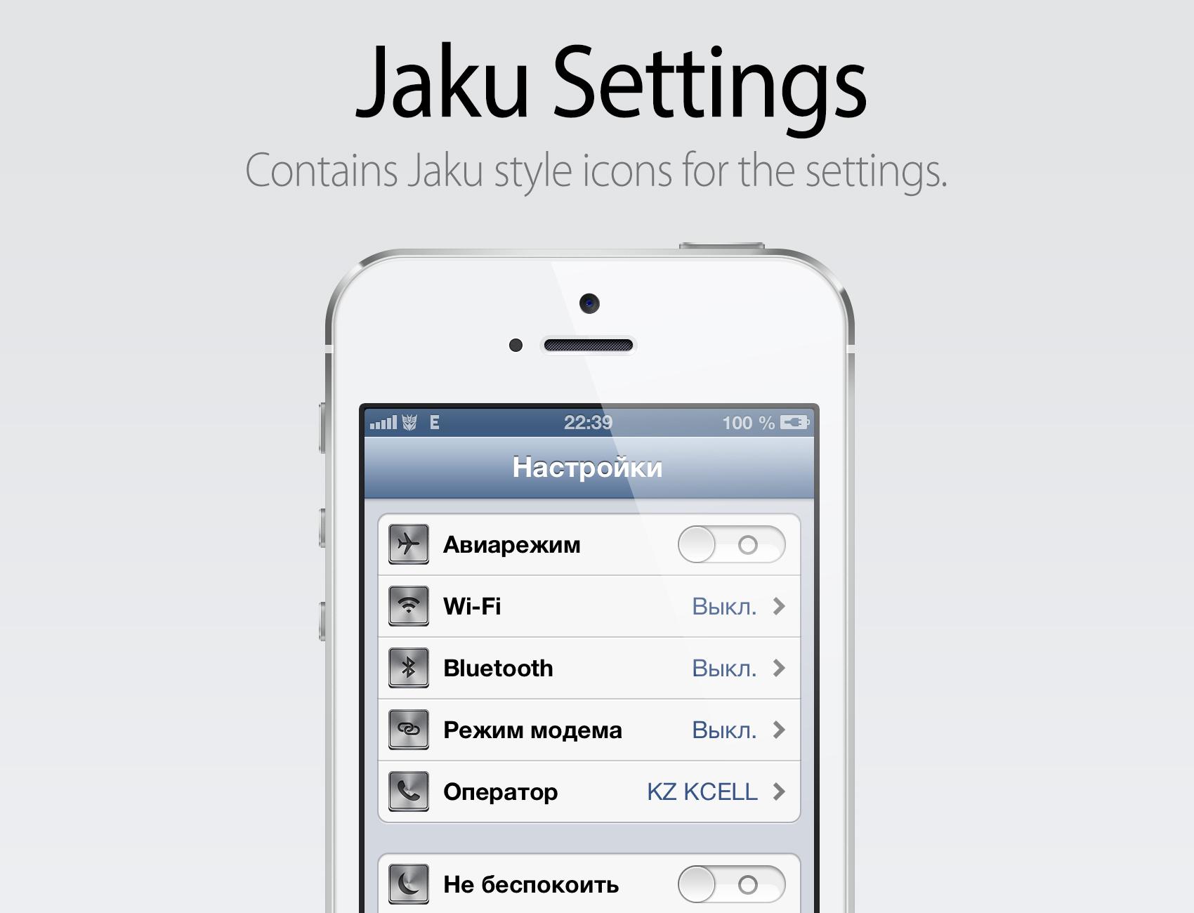 Jaku Settings by rm005759