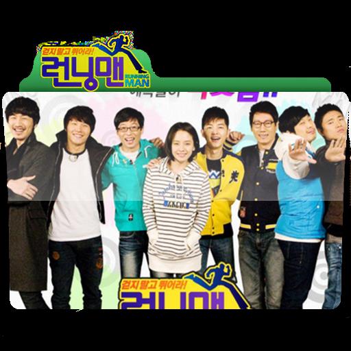 Running Man Korean Variety Show By Moviesfreak89 On Deviantart