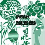 Japan Brushes