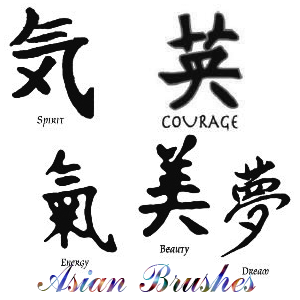 Asian Brushes by lunabeam18