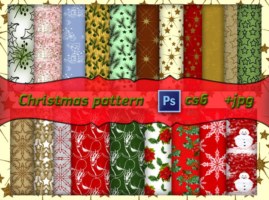 Christmas pattern 2013