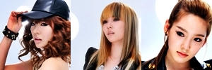 9 SNSD Icons by Cali-Snowstar