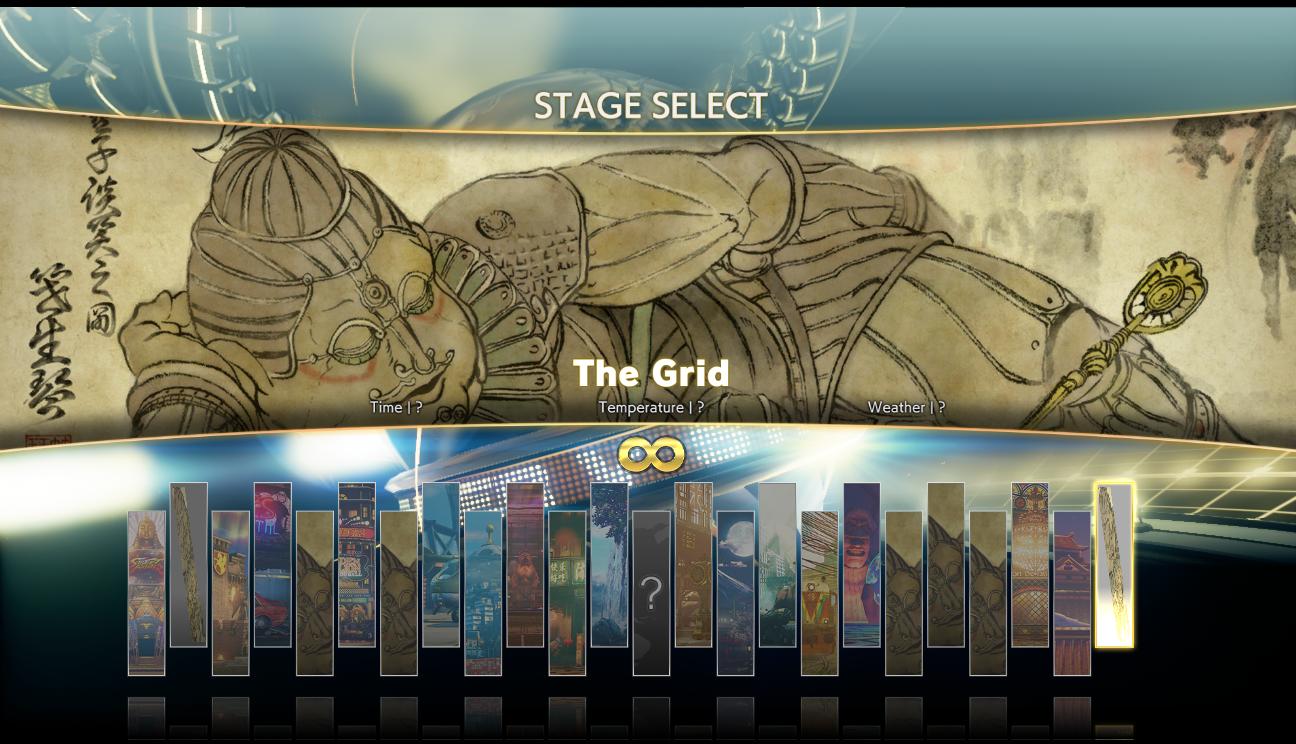 SFVAE Sagat Stage Inspiration