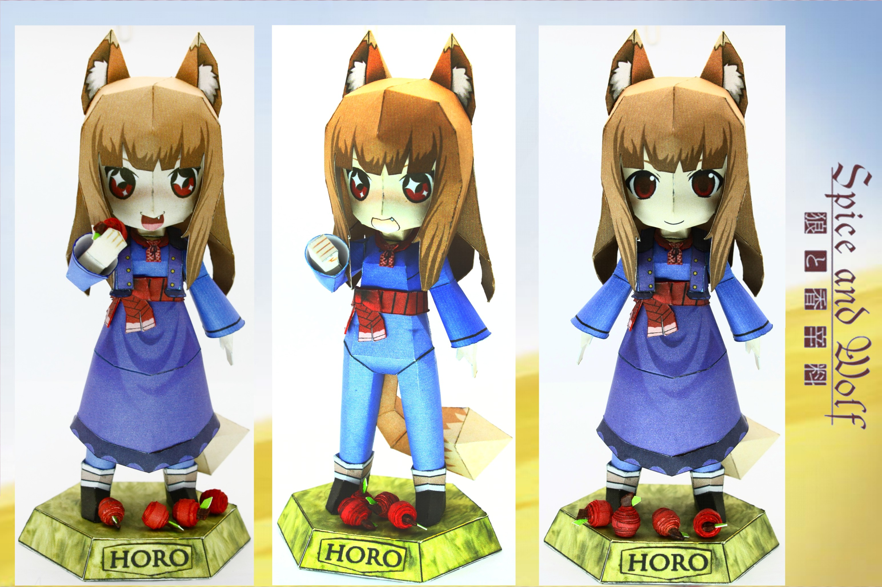 Spice and Wolf Horo