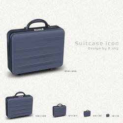 suitcase  icon by Rskys