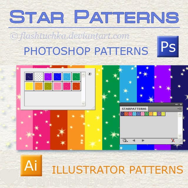 Photoshop Star Patterns by flashtuchka