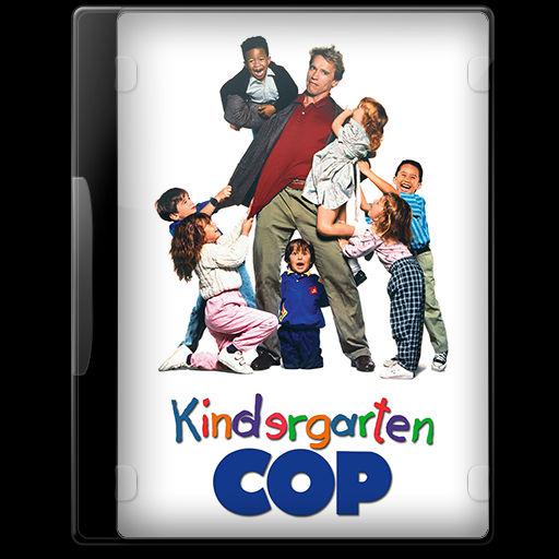Kindergarten Cop 1990 Movie Dvd Icon By A Jaded Smithy On Deviantart