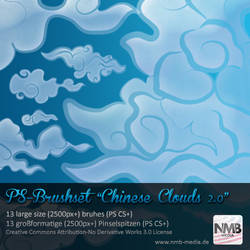 Chinese Cloud Brushes v.2