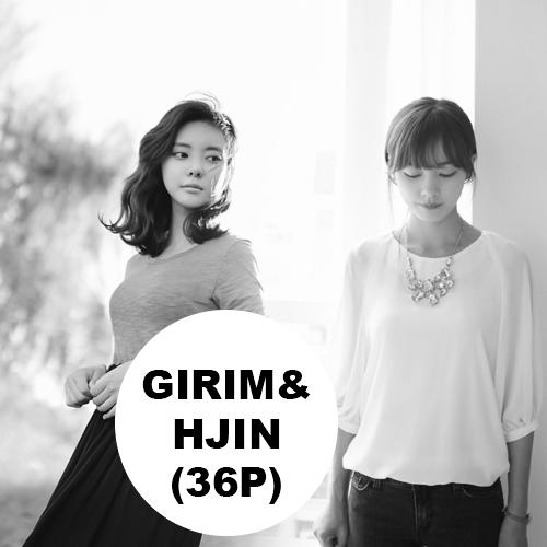 stock photos: ULZZANG Girim and HJin by vanillaisyummy