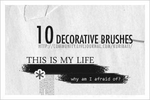10 decorative brushes by schokotorte