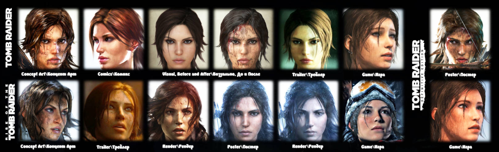 tomb raider 2013 face model