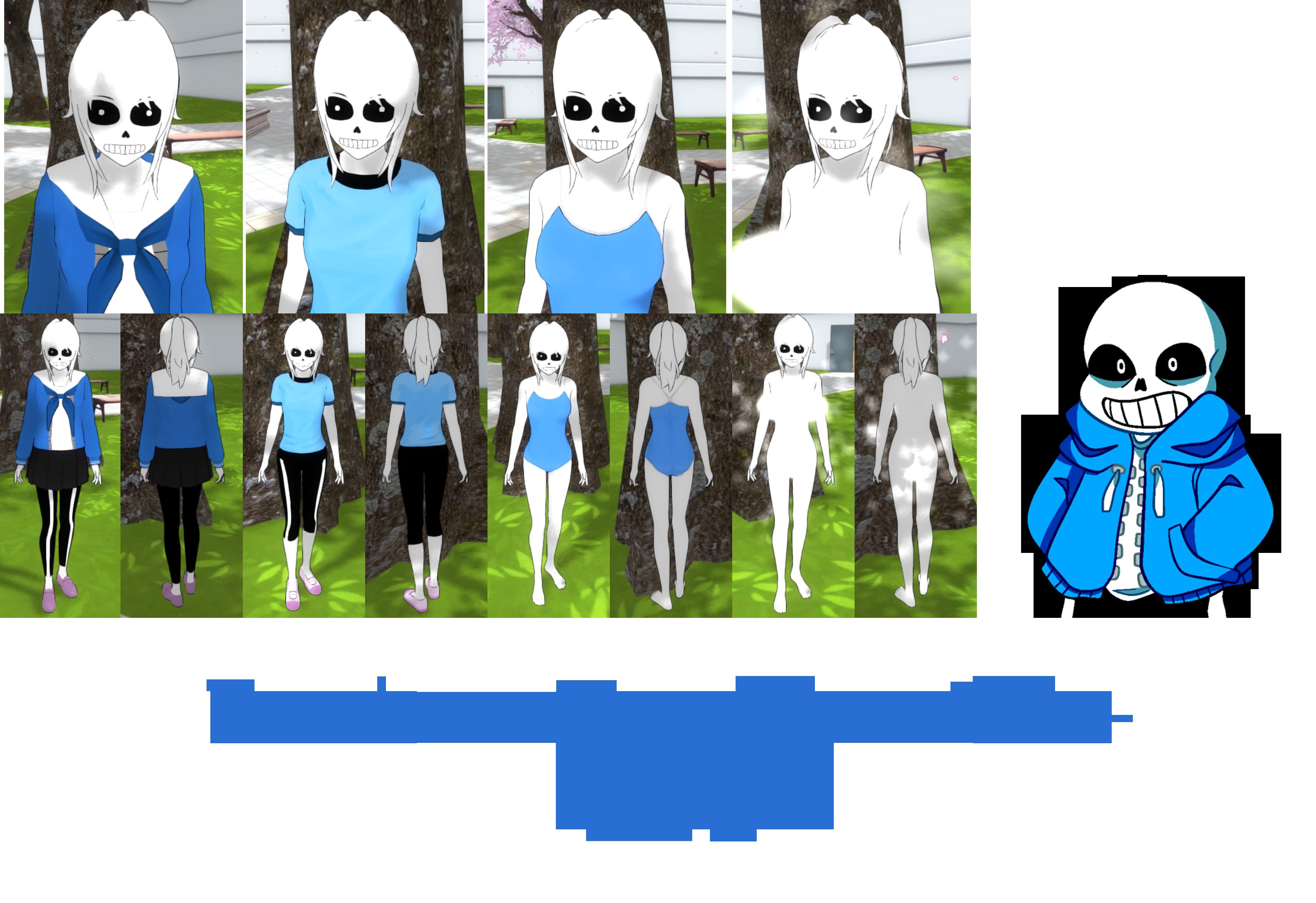 Sans simulator скачать