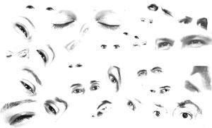 Photoshop Brushes Eyes by lotus82