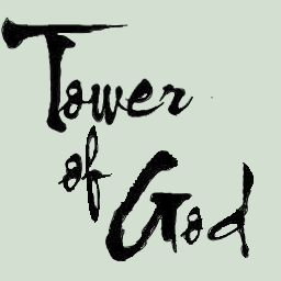 tower_of_god___logo___icon_by_vektoure-d59tt28.png