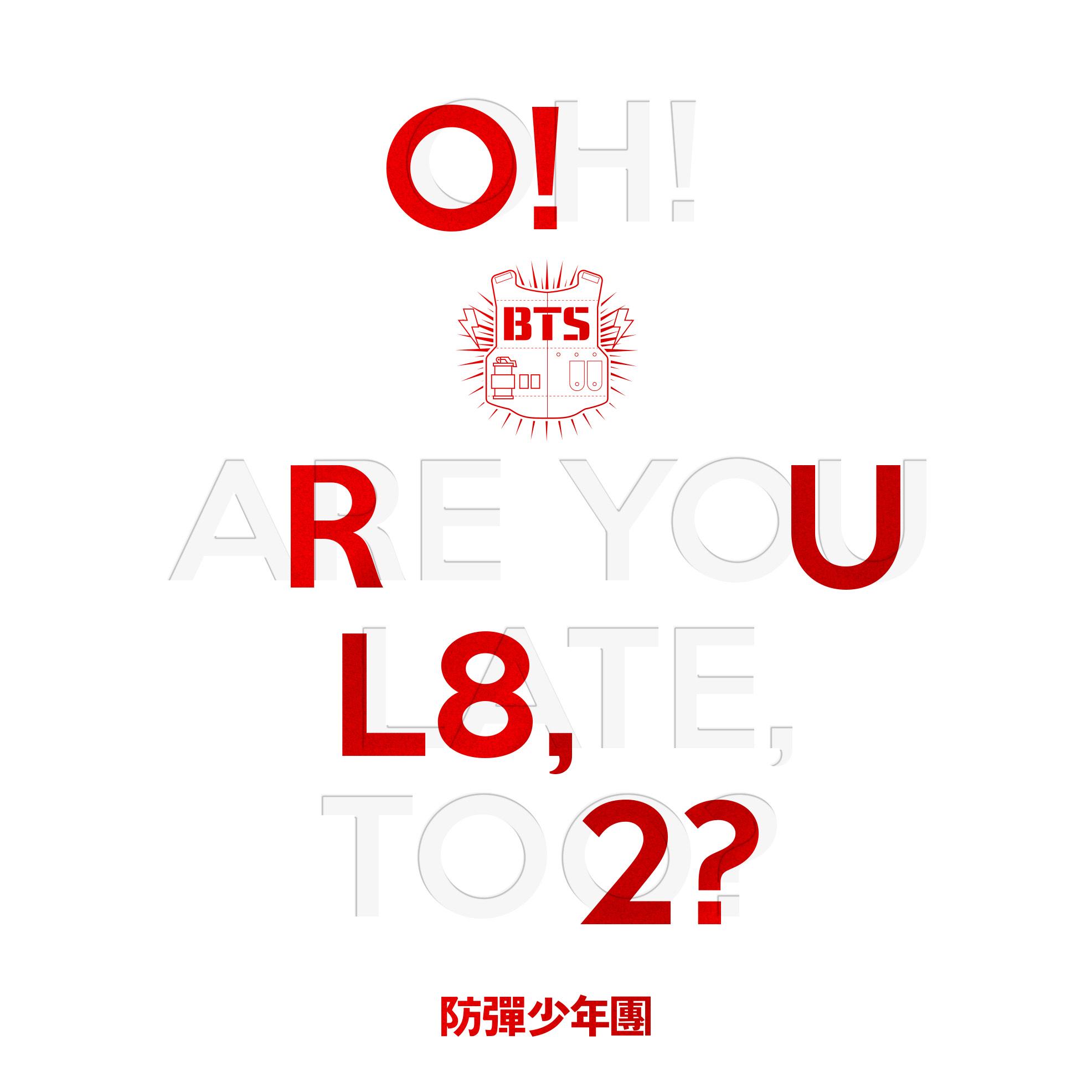 BTS - O!RUL8,2? by joonbrina on DeviantArt