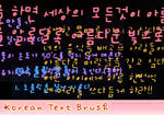 Korean Text Brush
