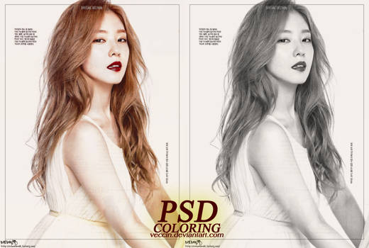 PSD COLORING