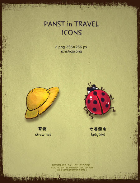 panst in travel icons by heiheirage