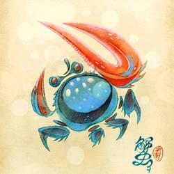 Abstract Fiddler Crab 3D