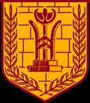 Arms of Herod the Great