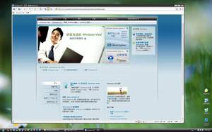Windows Server Centro by gcn8