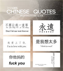Chinese Quotes // IMAGES by FranceEditions