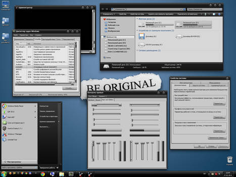 black and white W7 style (rev. 2)
