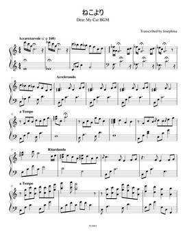 Dear My Cat BGM Piano Sheets