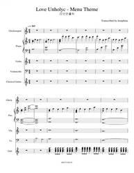 Love Unholyc - Eternal Oath (Main Menu) Sheets