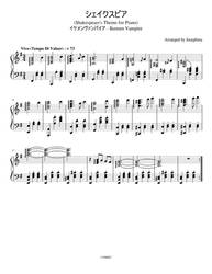 Ikemen Vampire - Shakespeare (Piano Arrangement)