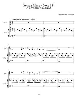 Ikemen Prince - BGM 14* Piano and Violin Sheets