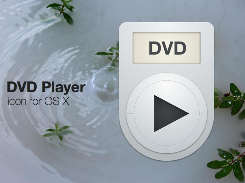 DVD Player Icon by ChildrenAreWatching