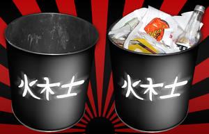 Japan Trash Can by aldog