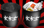 Japan Trash Can