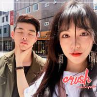 PSD 028 Crush